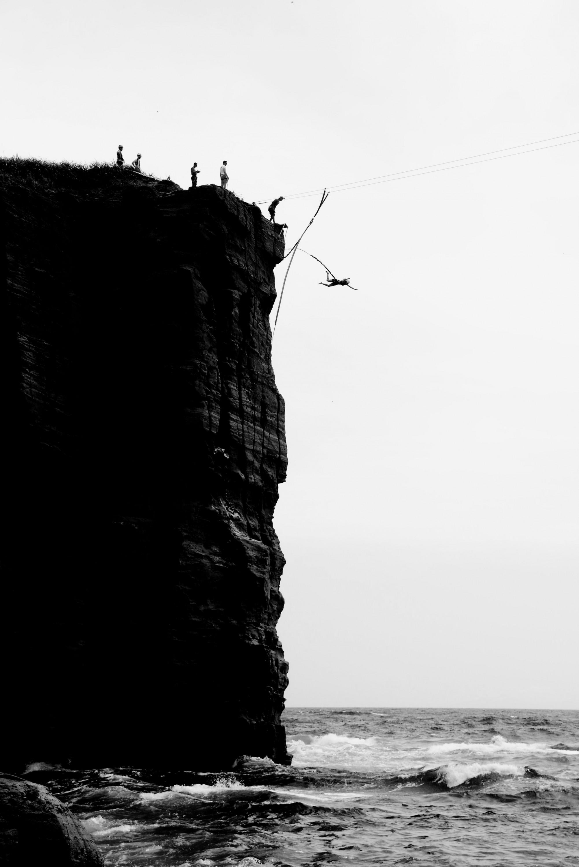 прыжок веры